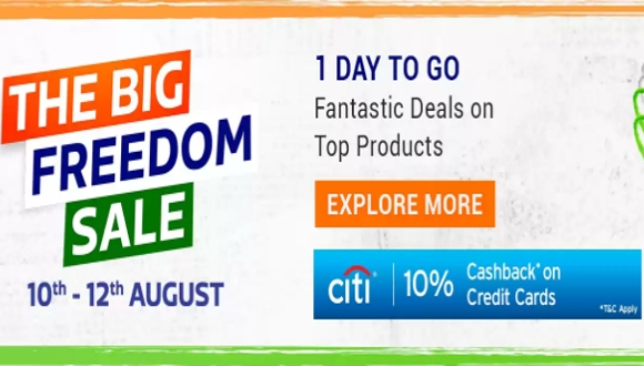 This independence day free your self from additional costing with Atsshopping