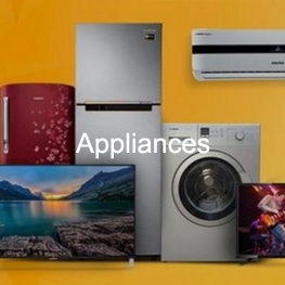 Appliances coupons