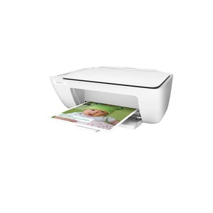 HP DeskJet 2131 Multi-Function Inkjet All-in-One Printer