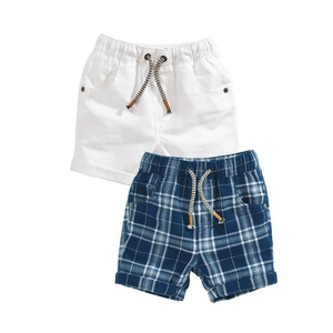 next Boys Pack of 2 Shorts