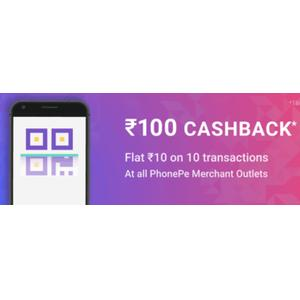 Get ₹100 cashback, Flat ₹10, 10 times per user on Minimum bills of ₹20. Offer valid Once per day at all offline merchants with PhonePe QR code