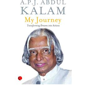 My Journey - Transforming Dreams into Actions  (English, Paperback, A P J Abdul Kalam)