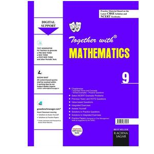 Together With NCERT Mathematics with NCERT Solutions Practice Material for Class 9  (English, Paperback, SK Batra)