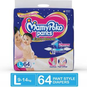 MamyPoko Pants Extra Absorb Diaper - L  (64 Pieces)