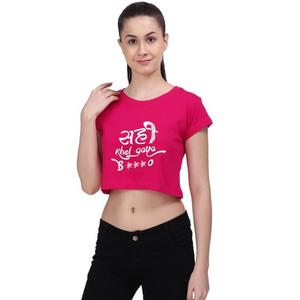 Sahi Khel Gaya Edition - Crop Top