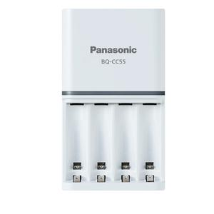 Panasonic Battery Eneloop BQ-CC55N Advanced Battery Charger for AA AAA Ni-MH Battery (White)