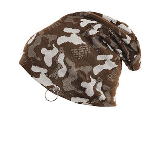 VIMAL Men Olive Green & Brown Self Design Beanie