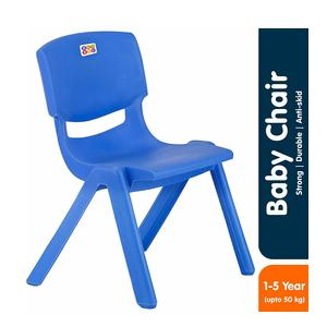 Bey Bee Strong and Durable Plastic Chair for Kids (1-4 Years) Blue