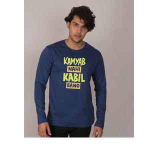 Kabil Full Sleeve T-Shirt