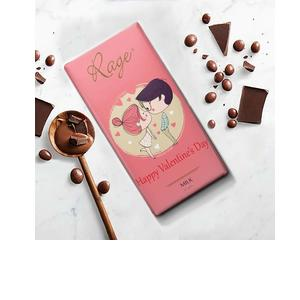 Rage Happy Valentines Day Milk Chocolate Bar, 0.90 Grams