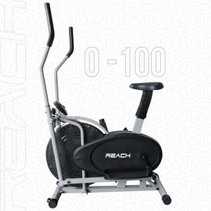 Reach O-100 Orbitrek Elliptical Bike Exercise Cycle and Cross trainer.