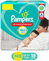 Pampers Diaper Pants with Aloe Vera lotion - XS(18 Pieces)
