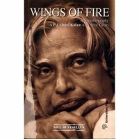 Wings of Fire(English, Paperback, Tiwari Arun)