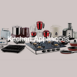 Kitchen Appliances coupons